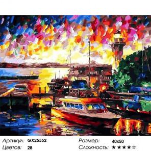Количество цветов и сложность Золотой закат на море Раскраска картина по номерам на холсте GX25552
