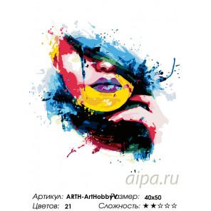 Количество цветов и сложность Цветное настроение Раскраска картина по номерам на холсте ARTH-ArtHobbyV