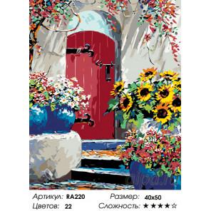 Количество цветов и сложность Обитель Раскраска картина по номерам на холсте RA220