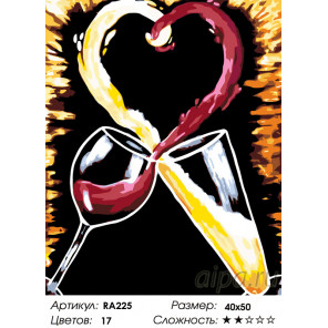 Количество цветов и сложность За любовь Раскраска картина по номерам на холсте RA225