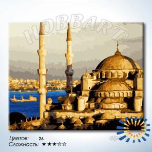 Голубая Мечеть Раскраска по номерам на холсте Hobbart