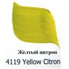 4119 Желтый цитрон Эмалевые краски Enamels FolkArt Plaid