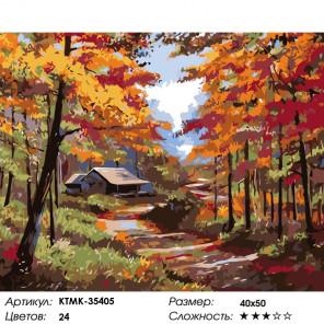 Количество цветов и сложность Осенняя идилия Раскраска картина по номерам на холсте KTMK-35405