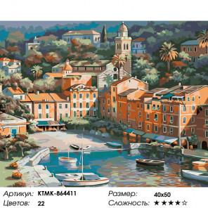 Количество цветов и сложность Средиземноморский городок Раскраска картина по номерам на холсте KTMK-864411