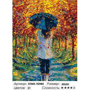 Количество цветов и сложность Прогулка в листопад Раскраска картина по номерам на холсте KTMK-92984