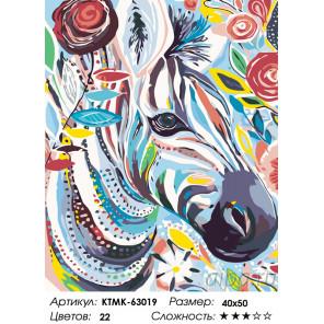 Количество цветов и сложность Красочная зебра Раскраска картина по номерам на холсте KTMK-63019