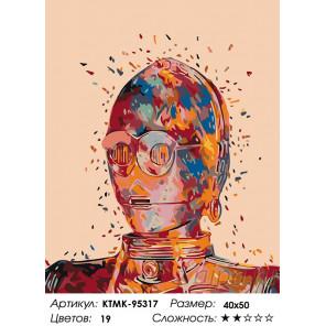Количество цветов и сложность Радужный робот Раскраска картина по номерам на холсте KTMK-95317