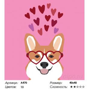 Количество цветов и сложность Влюбленный пес Раскраска картина по номерам на холсте A470