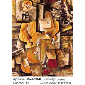 Количество цветов и сложность Натюрморт со скрипкой Раскраска картина по номерам на холсте KTMK-26044