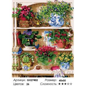 Количество цветов и сложность Цветущий балкончик Раскраска картина по номерам на холсте GX27402
