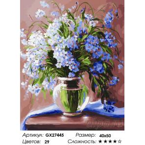 Количество цветов и сложность Букет незабудок Раскраска картина по номерам на холсте GX27445