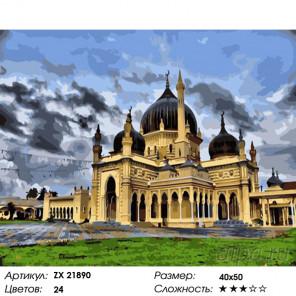 Количество цветов и сложность Восточная мечеть Раскраска картина по номерам на холсте ZX 21890