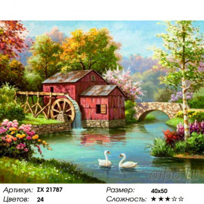 Количество цветов и сложность Красная водяная мельница Раскраска картина по номерам на холсте ZX 21787