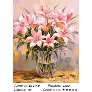 Количество цветов и сложность Розовые лилии Раскраска картина по номерам на холсте ZX 21434