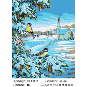 Птицы зимой Раскраска картина по номерам на холсте ZX 21418