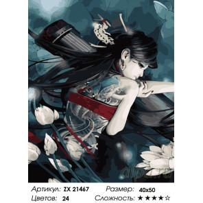 Количество цветов и сложность Юная охотница Раскраска картина по номерам на холсте ZX 21467