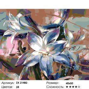 Количество цветов и сложность Голубая лилия Раскраска картина по номерам на холсте ZX 21482