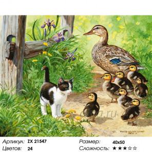 Количество цветов и сложность Утята на прогулке Раскраска картина по номерам на холсте ZX 21547