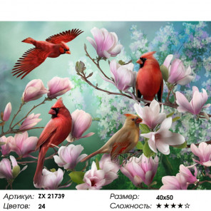 Количество цветов и сложность Птичья весна Раскраска картина по номерам на холсте ZX 21739