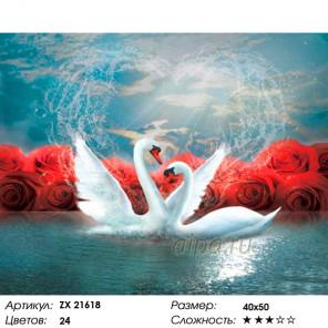 Количество цветов и сложность Прекрасная лебедь Раскраска картина по номерам на холсте ZX 21618