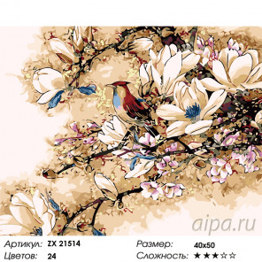 Количество цветов и сложность Птица в цветах Раскраска картина по номерам на холсте ZX 21514