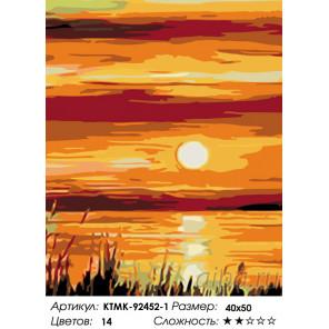 Количество цветов и сложность Вечернее солнышко Раскраска картина по номерам на холсте KTMK-92452-1
