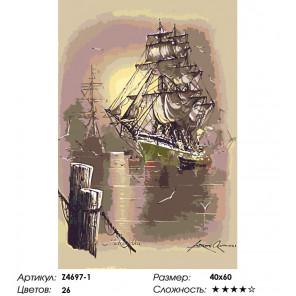 Количество цветов и сложность Флот Раскраска картина по номерам на холсте Z4697-1