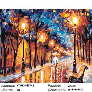 Количество цветов и сложность Поздняя прогулка в впарке Раскраска картина по номерам на холсте KTMK-445742