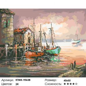 Количество цветов и сложность Рыбацкие лодки Раскраска картина по номерам на холсте KTMK-95638