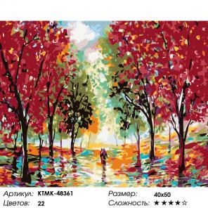 Количество цветов и сложность Красные клены Раскраска картина по номерам на холсте KTMK-48361