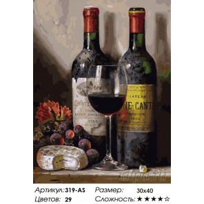 Вино, сыр и виноград Раскраска картина по номерам на холсте 319-AS