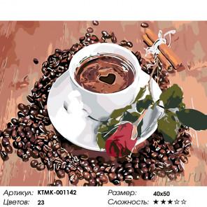 Количество цветов и сложность Утро возлюбленной Раскраска по номерам на холсте Живопись по номерам KTMK-001142
