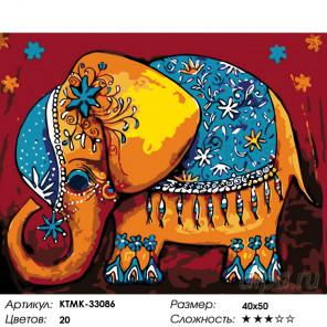 Количество цветов и сложность Слоненок удачи Раскраска по номерам на холсте Живопись по номерам KTMK-33086