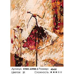 Количество цветов и сложность Тонкая натура Раскраска по номерам на холсте Живопись по номерам KTMK-63908-2