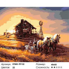 Количество цветов и сложность Дружная семья Раскраска по номерам на холсте Живопись по номерам KTMK-99132