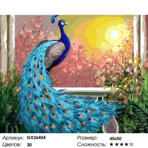 Количество цветов и сложность Павлин Раскраска картина по номерам на холсте GX26454
