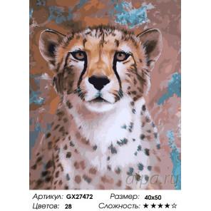 Количество цветов и сложность Молодой ягуар Раскраска картина по номерам на холсте GX27472