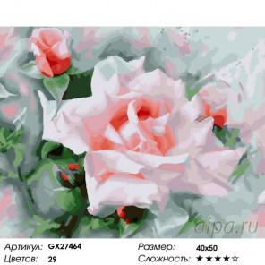 Количество цветов и сложность Дивная роза Раскраска картина по номерам на холсте GX27464