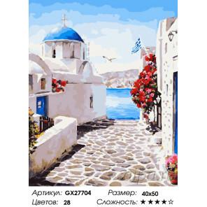 Полдень в Греции Раскраска картина по номерам на холсте