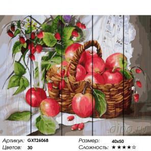 Количество цветов и сложность Урожай яблок Картина по номерам на дереве GXT26068