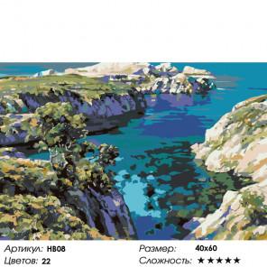 Количество цветов и сложность Каменистое побережье Раскраска по номерам на холсте Живопись по номерам HB08