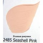 2485 Розовая ракушка Розовые цвета Акриловая краска FolkArt Plaid