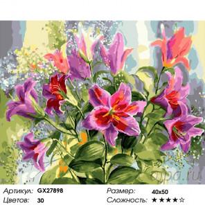 Количество цветов и сложность Букет лилий Раскраска картина по номерам на холсте GX27898
