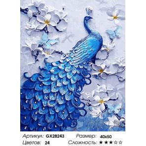 Количество цветов и сложность Синий павлин Раскраска картина по номерам на холсте GX28243
