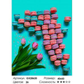 Макаруны с тюльпанами Раскраска картина по номерам на холсте GX28620