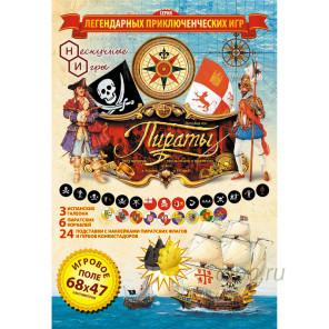 Пираты Настольная игра (на основе игры 1934 г.) 7834