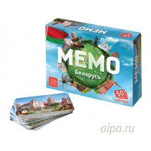 Мемо Беларусь 7953
