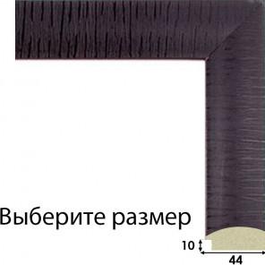 Выберите размер Сафари Рамка для картины на подрамнике