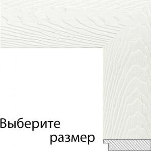 Выберите размер Lisa Рамка багетная для картины на подрамнике и на картоне