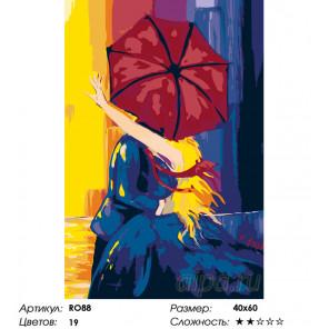 Количество цветов и сложность Яркие краски любви Раскраска по номерам на холсте Живопись по номерам RO88